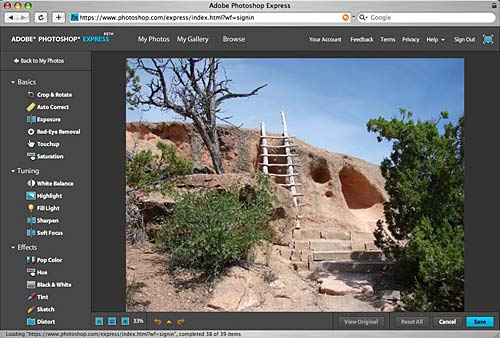 The Photoshop express editing interface